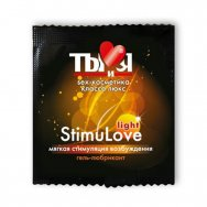 Пробник гель-лубрикант Stimulove light, 4г